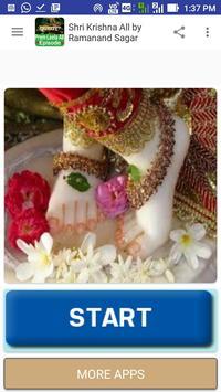 Shri Krishna All by Ramanand Sagar screenshot 1