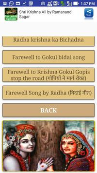 Shri Krishna All by Ramanand Sagar screenshot 20