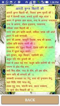 Shri Krishna All by Ramanand Sagar screenshot 21