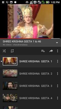 Shri Krishna All by Ramanand Sagar screenshot 23