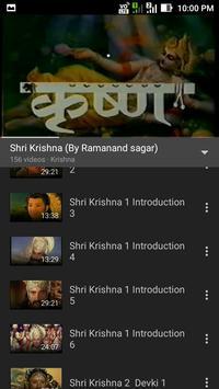 Shri Krishna All by Ramanand Sagar screenshot 7