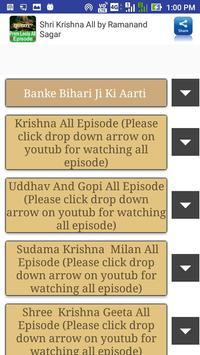 Shri Krishna All by Ramanand Sagar screenshot 9