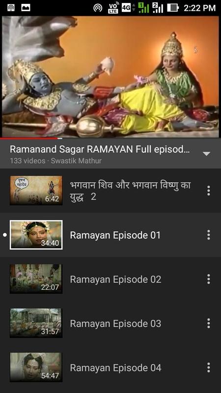 Ramayan Ramanand Sagar All Episode For Android Apk Download