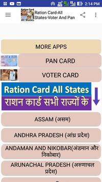Ration Card-All States-Voter And Pan screenshot 10