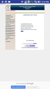 Ration Card-All States-Voter And Pan screenshot 22