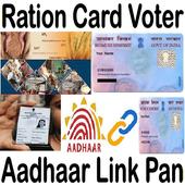 Ration Card Voter Aadhaar Link Pan icon