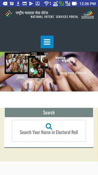 Ration Card Voter Aadhaar Link Pan screenshot 5
