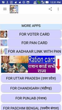 Ration Card Voter Aadhaar Link Pan poster