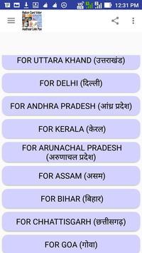Ration Card Voter Aadhaar Link Pan screenshot 17