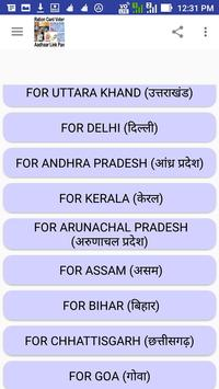 Ration Card Voter Aadhaar Link Pan screenshot 1