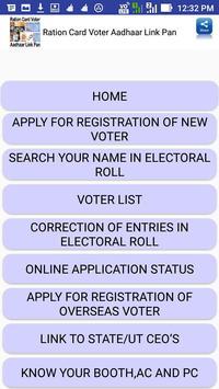 Ration Card Voter Aadhaar Link Pan screenshot 2