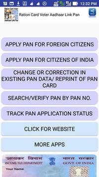 Ration Card Voter Aadhaar Link Pan screenshot 3
