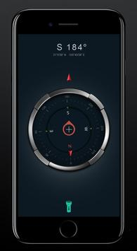 Simple Compass Pro screenshot 1
