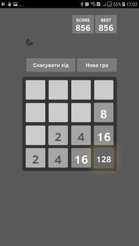 2048 Black-White screenshot 1