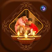Diwali Photo Frame 2017 icon