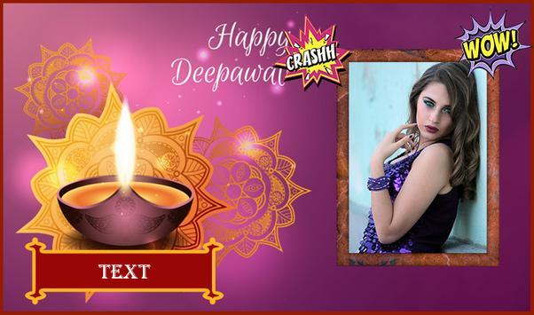 Diwali Photo Frame 2017 screenshot 3