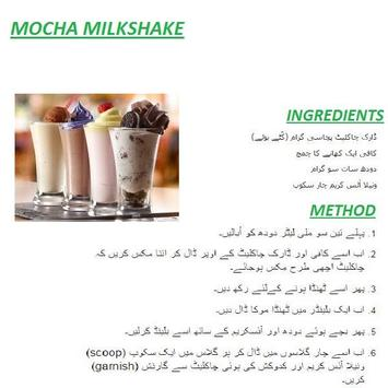 Milk Shake Urdu Recipes poster
