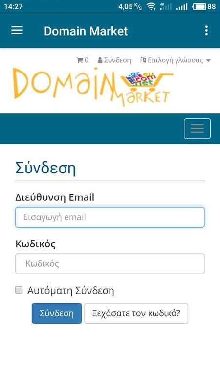 Domain Market App Descarga APK - Gratis Herramientas ...