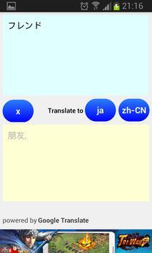 Chinese Japanese Translator apk screenshot