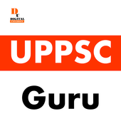 UPPSC( Uttar Pradesh ) EXAM GUIDE 2018 GURU icon