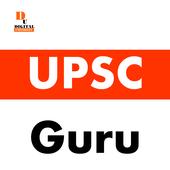 UPSC Guru Exam Guide 2018 icon