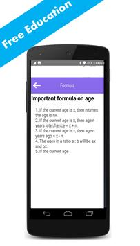 AIMA UGAT 2018 apk screenshot