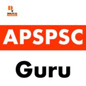 APSPSC (Arunachal Pradesh) EXAM GUIDE 2019 GURU icon