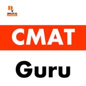 CMAT 2018 icon