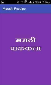 Marathi Recipes 2018 poster