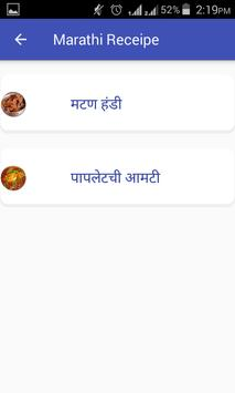 Marathi Recipes 2018 screenshot 5