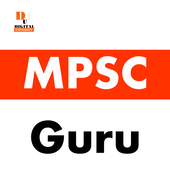 MPSC Guru Exam Guide 2019 icon