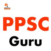 PPSC Punjab Exam Guide 2019 Guru icon