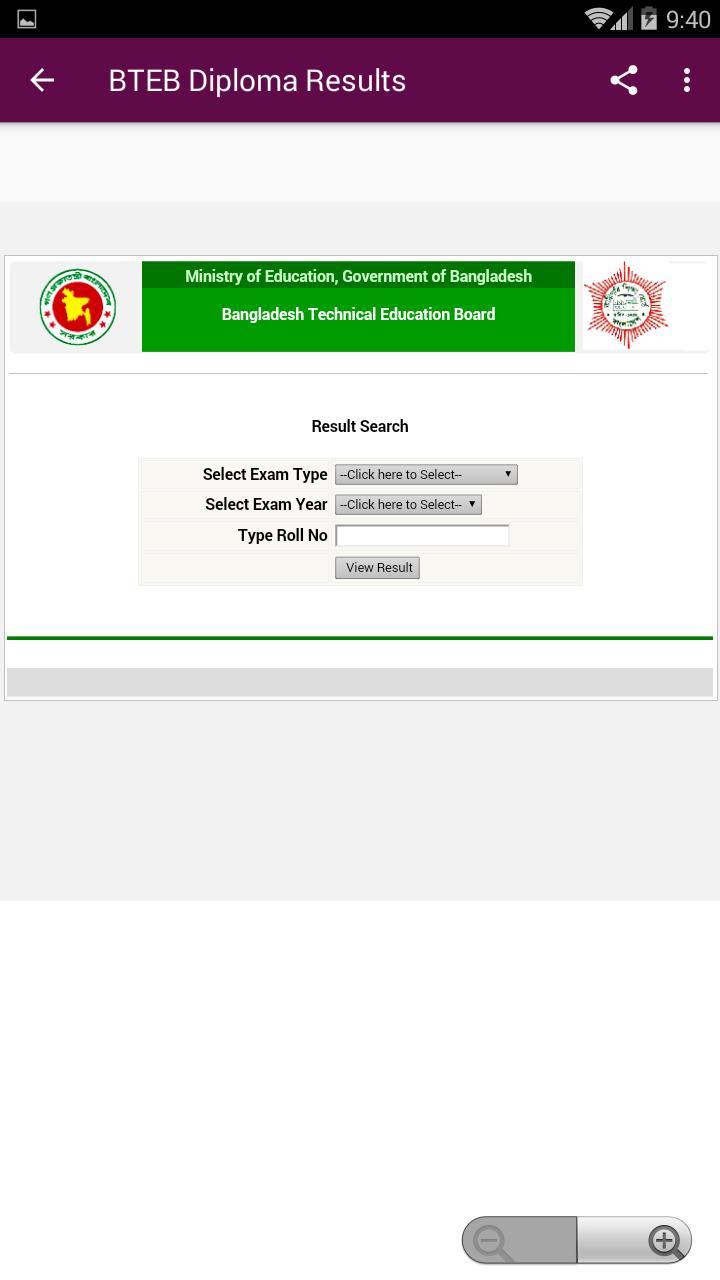 BD Board All Exam Result & Marksheet - JSC SSC HSC for