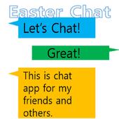 이스터의 채팅 - Easter's Chat icon