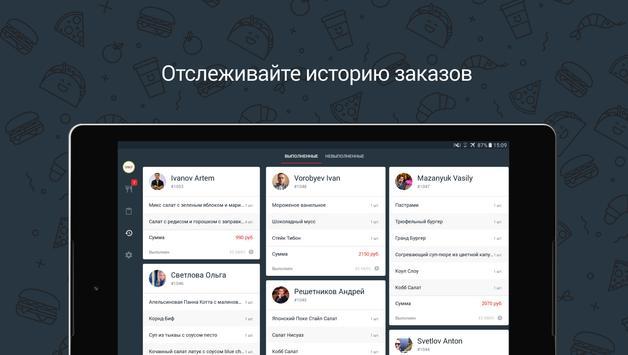 FoodBerry for business apk screenshot
