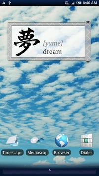 Kanji Syodo (free) poster