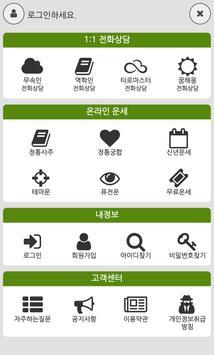 점집-운세,사주,역학,궁합,신점,타로,꿈해몽,토정비결 screenshot 6