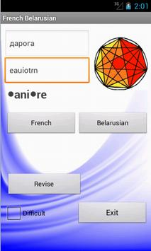 French Belarusian Dictionary apk screenshot