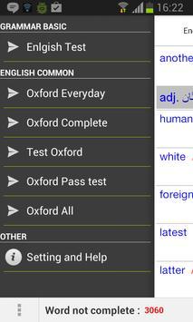 الكلمات الإنجليزية المشتركة screenshot 2