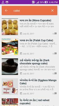 Gujarati Recipes screenshot 4