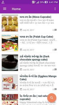 Gujarati Recipes poster