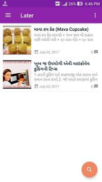 Gujarati Recipes screenshot 3