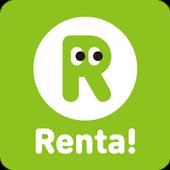 Renta! - マンガをお得にレンタル! icon