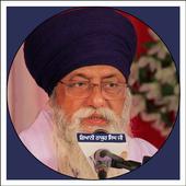 Giani Thakur Singh Ji (Patiale Wale) icon