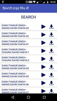 Giani Thakur Singh Ji (Patiale Wale) screenshot 5