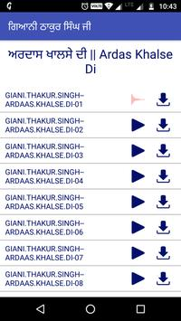 Giani Thakur Singh Ji (Patiale Wale) screenshot 2