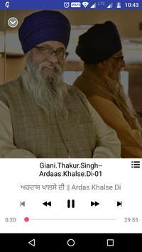 Giani Thakur Singh Ji (Patiale Wale) screenshot 3