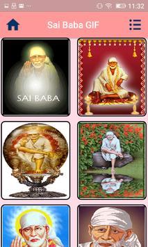 Sai Baba GIF Collection 2017 screenshot 2