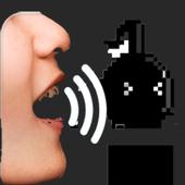 Eighth scream icon