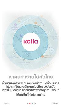 Kolla - Job marketplace apk screenshot